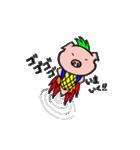 カッ豚パイン その1(個別スタンプ:7)