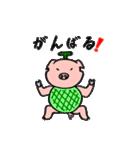 カッ豚パイン その1(個別スタンプ:10)