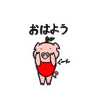 カッ豚パイン その1(個別スタンプ:11)