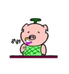 カッ豚パイン その1(個別スタンプ:13)