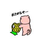 カッ豚パイン その1(個別スタンプ:15)
