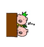 カッ豚パイン その1(個別スタンプ:19)