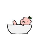 カッ豚パイン その1(個別スタンプ:20)