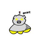 カッ豚パイン その1(個別スタンプ:21)