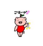 カッ豚パイン その1(個別スタンプ:22)