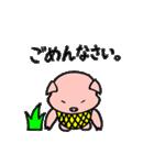 カッ豚パイン その1(個別スタンプ:23)