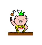 カッ豚パイン その1(個別スタンプ:25)