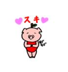 カッ豚パイン その1(個別スタンプ:26)