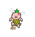 カッ豚パイン その1(個別スタンプ:27)