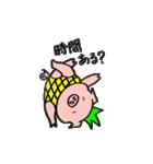 カッ豚パイン その1(個別スタンプ:28)