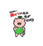 カッ豚パイン その1(個別スタンプ:29)