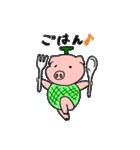 カッ豚パイン その1(個別スタンプ:30)