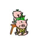 カッ豚パイン その1(個別スタンプ:31)