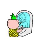 カッ豚パイン その1(個別スタンプ:32)