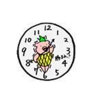 カッ豚パイン その1(個別スタンプ:36)
