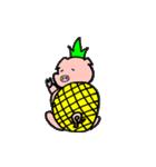 カッ豚パイン その1(個別スタンプ:37)