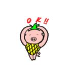 カッ豚パイン その1(個別スタンプ:39)