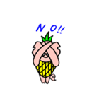 カッ豚パイン その1(個別スタンプ:40)