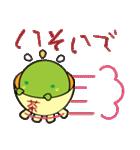 お茶の妖精さん 第2弾(個別スタンプ:01)