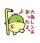 お茶の妖精さん 第2弾(個別スタンプ:03)