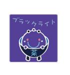 お茶の妖精さん 第2弾(個別スタンプ:04)