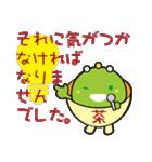 お茶の妖精さん 第2弾(個別スタンプ:06)