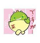 お茶の妖精さん 第2弾(個別スタンプ:07)