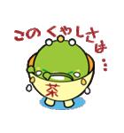 お茶の妖精さん 第2弾(個別スタンプ:08)