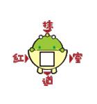 お茶の妖精さん 第2弾(個別スタンプ:09)