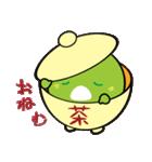 お茶の妖精さん 第2弾(個別スタンプ:10)