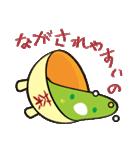 お茶の妖精さん 第2弾(個別スタンプ:11)
