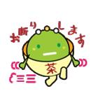 お茶の妖精さん 第2弾(個別スタンプ:13)