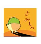 お茶の妖精さん 第2弾(個別スタンプ:14)