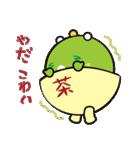 お茶の妖精さん 第2弾(個別スタンプ:16)