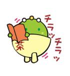 お茶の妖精さん 第2弾(個別スタンプ:19)