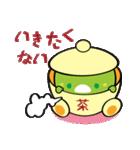 お茶の妖精さん 第2弾(個別スタンプ:20)