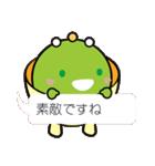 お茶の妖精さん 第2弾(個別スタンプ:21)