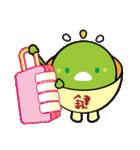 お茶の妖精さん 第2弾(個別スタンプ:22)