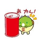 お茶の妖精さん 第2弾(個別スタンプ:23)