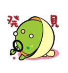 お茶の妖精さん 第2弾(個別スタンプ:24)