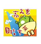 お茶の妖精さん 第2弾(個別スタンプ:25)