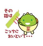 お茶の妖精さん 第2弾(個別スタンプ:26)