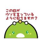 お茶の妖精さん 第2弾(個別スタンプ:27)