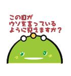 お茶の妖精さん 第2弾(個別スタンプ:28)