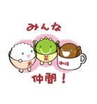 お茶の妖精さん 第2弾(個別スタンプ:29)