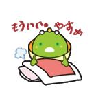 お茶の妖精さん 第2弾(個別スタンプ:30)
