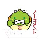 お茶の妖精さん 第2弾(個別スタンプ:31)