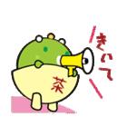 お茶の妖精さん 第2弾(個別スタンプ:32)