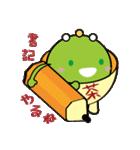 お茶の妖精さん 第2弾(個別スタンプ:33)