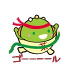 お茶の妖精さん 第2弾(個別スタンプ:34)